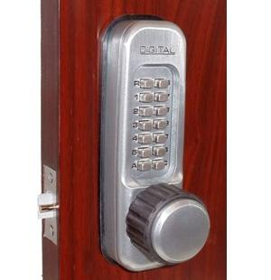 Keyless Gate Lock Lockey 1600DC Spring Latch Double Sided